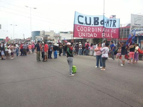 CUBa MTR